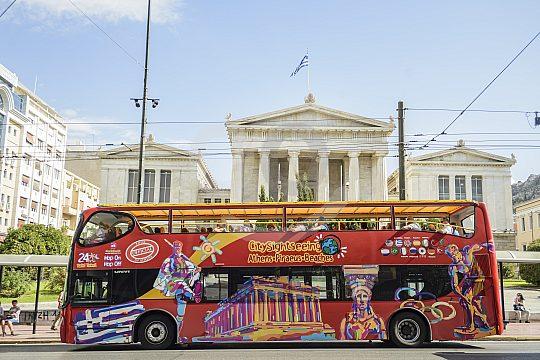 Nationalbibliothek bei Stadtrundfahrt in Athen