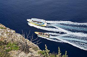 """Speedboat Tour nach Cabrera: Rundfahrt, """"blaue Grotte"""" und freier Aufenthalt"""