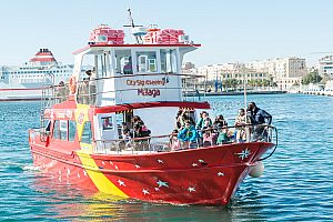 Fascinating sightseeing boat tour in Malaga along the coast